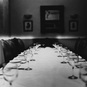 Сервировка стола -  Джиардино, Патрик