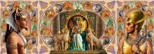 Египетский триптих