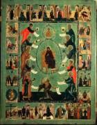 Поклонение Богоматери