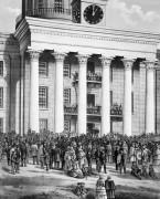 Инаугурация Джефферсона Дэвиса