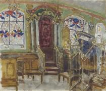 Синагога в Вильне - Шагал, Марк Захарович