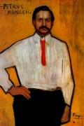 Портрет Педро Манак, 1901 - Пикассо, Пабло
