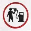 Бензиновая голова - Бэнкси