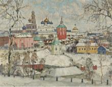 Вид на Троице-Сергиеву лавру, 1923 - Горбатов, Константин
