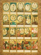 Генезис, 18 век, 79х60 см