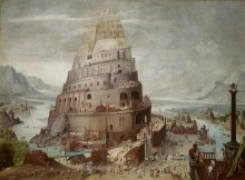 Строительство Вавилонской башни - Брейгель, Питер (Старший)