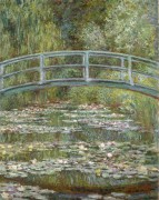 Японский мостик через пруд с нимфеями - Моне, Клод
