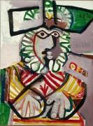 Портрет - Пикассо, Пабло