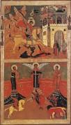 Диптих. Св.Георгий и змей и Мученичество св.Георгия (XVII в)