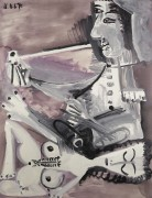 Женщина и мужчина с трубкой на диване - Пикассо, Пабло