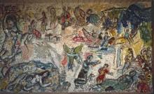 Послание Одиссея - Шагал, Марк Захарович