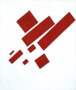 Супрематизм (с восемью прямоугольниками) - Малевич, Казимир