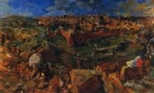 Иерусалим, 1929 - Кокошка, Оскар