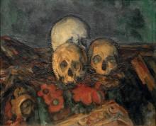 Три черепа на восточной скатерти - Сезанн, Поль