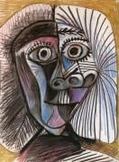Голова женщины, 1972 - Пикассо, Пабло