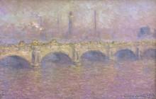 Мост Ватерлоо, солнце - Моне, Клод