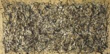 Номер 31, 1950 - Поллок, Джексон