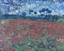 Маковое поле (Fields with Poppies), 1890 - Гог, Винсент ван
