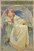 Принцесса Гиацинта - Муха, Альфонс