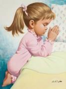 Молитва перед сном - Сарноф, Артур