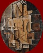 Скрипка - Пикассо, Пабло