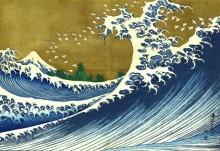 Море - Кацусика, Хокусай
