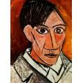 Автопортрет, 1907 - Пикассо, Пабло