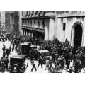 Толпы на Уолл-стрит