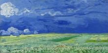 Пшеничное поле под грозовыми облаками (Wheatfields under Thunderclouds), 1890 - Гог, Винсент ван
