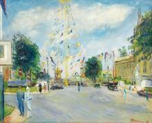 Международная выставка 1937 года, Париж, 1937 -  Адрион, Лусьен