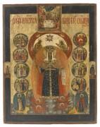 Икона Б.М. Всех скорбящих радость (XVIII век) (54 x 43 см)