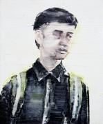 Тинейджер - Цзин, Жэнь (20 век)