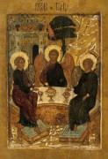 Св.Троица (XVI в)