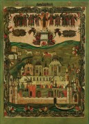 Соловецкий монастырь (ок.1660)