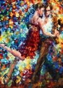 Страстный танец - Афремов, Леонид