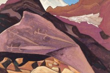 Три меча. Рисунки на камне. Лахул - Рерих, Николай Константинович