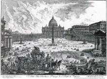 Рим. Гравюра - Пиранези, Джованни Баттиста
