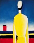 Сложное предчувствие (Торс в желтой рубашке) - Малевич, Казимир