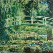 Японский мостик - Моне, Клод