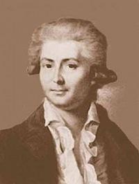 Щедрин, Семён Фёдорович