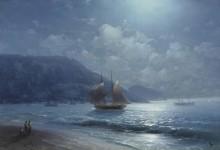 Берег моря близ Ялты в лунном свете - Айвазовский, Иван Константинович