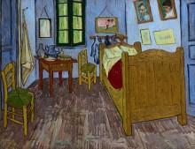 Спальня в Арле - Гог, Винсент ван