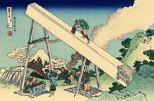 Горы Тотоми - Кацусика, Хокусай