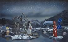 Звездное небо - Тамен (20 век)