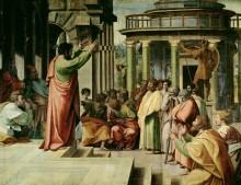 Проповедь святого Павла в Афинах - Рафаэль, Санти