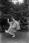 Балерина Анна Павлова - Хоппе, Е.О.
