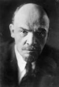 Портрет Владимира Ильича Ленина