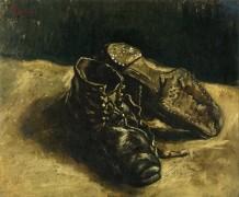 Пара ботинок (A Pair of Shoes), 1887 - Гог, Винсент ван