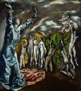 Открытие пятой печати (Видение Иоанна Богослова) - Греко, Эль