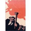 Lenin 1919 - Моор, Дмитрий Стахиевич